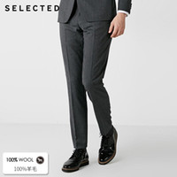 100% lã masculina Slim Fit Pure Color T Calça T | 41846C501