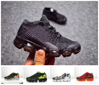 Hot Sale 2018 Children Casual Sport Shoes Boys and Girls 270...