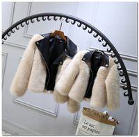 패션 아이 가짜 여우 모피 코트 가을 겨울 여자 두꺼운 PU 자켓 코트 어린이 옷깃 긴 소매 봉제 따뜻한 공주 outwear J1418