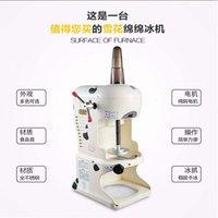 2020 ticari kullanımı Buz Tıraş Makinesi makinesi Kar Koni Makinası / Buz Kırma Makinesi / buz tıraş makinesi Tayvanlı buz makinesi tıraş