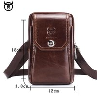 European and American casual fashion men' s leather bag ...