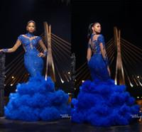 2019 로얄 블루 레이스 Appliqued 인어 댄스 파티 드레스 럭셔리 높은 목 긴 소매 이브닝 가운 아프리카 공식 파티 미인트 드레스