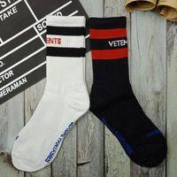 Новые модные носки мужские женские спортивные носки с буквами роскошный дизайнерский носок для мужчин свободный размер Оптовая продажа calcetines para hombre