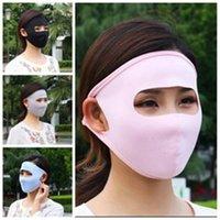 Pliable Earloop respirateurs Prenez soin de visage Masque extérieur Masques bouche portable lavable réutilisable pour adulte unisexe 1 7HL H1