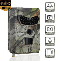 Suntek PR 100 Hunting Camera Photo Trap 12MP Wildlife Trail ...