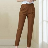 2020 Newest Ladies Korean Style Harem Pants Breathable Thin ...