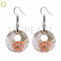 Pink Flowers White Shell Beach Jewelry Gift Natural Shell Ch...