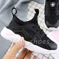 Kids Boy Girl Huarache Extreme Black White High Qaulity Baby...