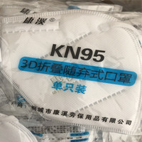 CE certification KN95 Mask Dustproof Anti- fog And Breathable...