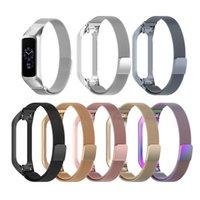 Новейший миланский браслет-петля из нержавеющей стали ремешок для часов для Samsung Galaxy Fit-e Smart Watch Замена ремешка для аксессуаров для SM-R375