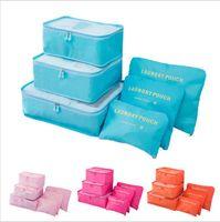 旅行化粧袋ホーム荷物預かり服収納オーガナイザーポータブル化粧品バッグブラジャーアンダーウェアポーチ大容量収納バッグLT554