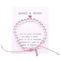 Breast Cancer Awareness Pulseira Contas de Vidro Limpar Charm Bracelet Com Faça um cartão do desejo por Mulheres Homens Handmade tecido pulseira jóias corda