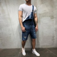 HEFLASHOR New Mens Hole Hip Hop Ripped Short Jeans Jumpsuits...