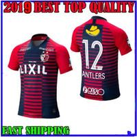 00ba7df10 Perfecto camiseta de fútbol Kashima Antlers 2019 hogar lejos personalizado  UCHIDA 2 ANTLERS 12 Top AAA