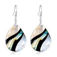 Toptan Abalone Küpe Geometrik Kabuk Küpe Dangle Renkli Benzersiz Charms Kadınlar Küpe Takı Dekorasyon ES1D025 ücretsiz kargo