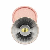 40 개 6D 가짜 밍크 속눈썹 거짓 밍크 속눈썹 3D 실크 단백질 속눈썹 100 % 수제 천연 가짜 눈 속눈썹 선물 상자