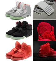 Kanye West 2 zapatos deportivos SP Rojo con los paquetes originales para hombre de las zapatillas de deporte de Kanye West II 2 resplandor oscuro al aire libre atlético