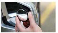 공장 직접 판매 자동차 후면보기 작은 둥근 거울 360도 조정 가능한 광각 거울 반전 보조 HD 자동차 블라인드 스팟 미러