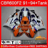 Serbatoio corpo per HONDA CBR CBR600FS CBR600CC bianco 600 FS 40NO.226 CBR600 F2 CBR600F2 arancione CBR 600F2 1991 1992 1993 1994 91 92 93 94 carenatura