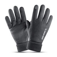 3 Colors Touch Screen Glove Winter Glove Man Cycling Sports ...