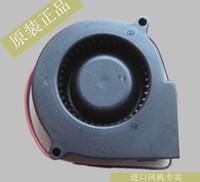 Hurtownie Nowa oryginalna dmuchawa Adda AD7524UB 75 * 75 * 30mm 7530 7 cm 70mm 24 V DC Projektor