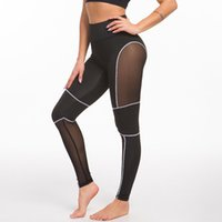 Women Yoga Leggings Mesh Patchwork Trouser Gym Workout Fitne...