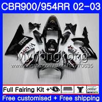 Negro oeste Cuerpo de fábrica para HONDA CBR900RR CBR 954 RR CBR900 RR CBR954 RR 280HM.2 CBR 900RR CBR954RR 02 03 CBR 954RR 2002 2003 kit de carenados