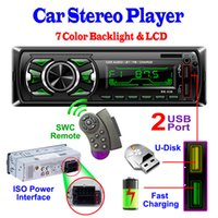 Car Stereo Audio In- Dash Aux Input FM Receiver SD USB MP3 Ra...