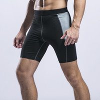 Sports shorts men training quick- drying compression camoufla...