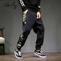 Gersri Brand men jean loose casual jogger pants swag men hip...
