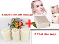 2 natural loofah bath massager+ 2Thai rice soap