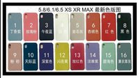 Simple for New iPhone Xs Max XR For Apple cover For iPhone6 ...