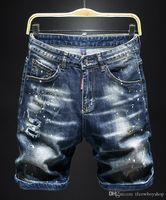 Mensentwerfer Sommer Kurzschlusshosen 2020 Luxus-Jeans de Designer gießen hommes knielange Rock Revival slim fit Radfahrer Quadrat zerrissene Jeans