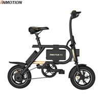FC Batteria di litio-ione 350W CE RoHS FCC del motociclo elettrico della bicicletta piegante della bici di INMOTION P2 EBIKE