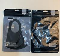 3-7 прибывает в США! Anti Pust Face Cover PM2.5 Маска респиратор пылезащитный антибактериальный моющийся многоразовый ледяной шелковые хлопковые маски