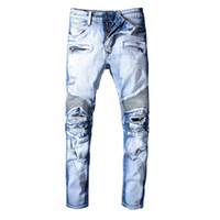 Men' s High Street Ripped Denim Trousers Washed Destroye...