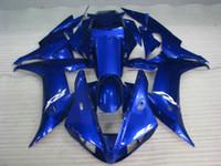 ヤマハYZF R1 02 03 YZFR1 2002 2003 YZF-R1 02-03 R1 ABSブルーフェアリングセット+ギフト
