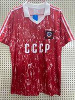 الرجعية الكلاسيكية 1990 اتحاد الجمهوريات الاشتراكية السوفياتية ussr كرة القدم الفانيلة الرجعية كرة القدم قميص S-2XL