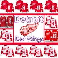 남성용 디트로이트 레드 날개 저지 71 Dylan Larkin Gustav Nyquist Justin Abdelkader Henrik Zetterberg 9 Gordie Howe Steve Yzerman Hockey Jerseys