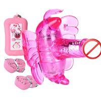 Geheimnis Verpackung vibrierende Butterfry Art Panties Female Masturbators Geschlecht spielt für Frau, Bügel auf Dildo Vibrator Sexshop freies Verschiffen