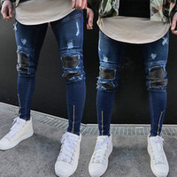 Mens Ripped Slimfit Skinny Jeans Stretch Denim Distress Fray...
