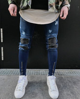 New Mens Skinny Jeans Fashion Motorcycle Pants High Quality ...