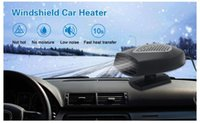 Calentador de parabrisas de coches - Portable descongelador de coches desempañador 12V 150W del coche camión de calor del ventilador de refrigeración 150W 3-enchufe del enchufe de encendedor de cigarrillos de 12V