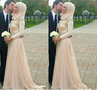 2020 Spring Wedding Dresses Hijab Islamic Muslim Women Forma...