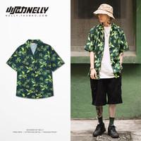 Les combinés de marée chemises de camouflage de plage rétro uniformes de plage hommes chemise lâche manches courtes fleurs