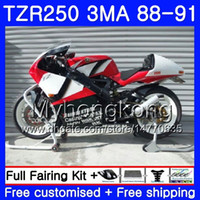 키트 광택 검은 색 Yamaha Tzr250rr Tzr-250 TZR 250 88 89 90 91 바디 244hm.aa TZR250 rR rr ypvs 3ma TZR250 1988 1989 1990 1990 1991 년 공정