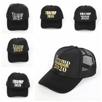 Trump 2020 Baseball Hat Fashion Letter Hot Stamping Hat Causal Unisex Sport Mesh Cap Utomhus Travel Beach Sun Hat LJJT-1054