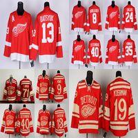 Детройт красные крылья 13 Павел Дацюк 40 Zetterb 19 Steve Yzerman 71 Дилан Ларкин 9 Howe Red Hockey Jerseys