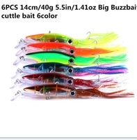 6PCS 14см / 40г 5.5in / 1.41oz Big Buzzbait приманка для каракатицы 6 цветная приманка рыболовная приманка для глубоководных искусственных бионических каракатиц Высококачественная!