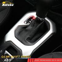 Pour Jeep Renegade 2015 2016 2017 2018 2019 vitesse voiture Maj capot de panneau de décoration Garniture Cadre Sticker intérieur Accessoires